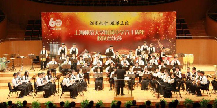 Band Estate Caerite. High School di Shangai in concerto  suona ''Il Sogno sulla via della Seta''