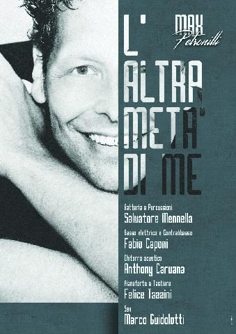 Undicesima edizione per la serata dedicata a Marcello Malservigi