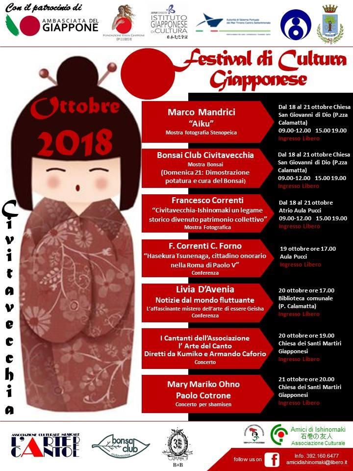 Si respira aria d'Oriente: da domani al via il Festival di Cultura Giapponese
