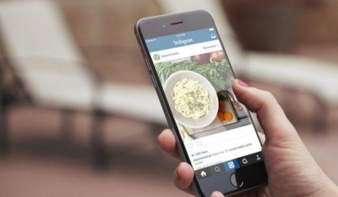 Instagram offline. Alcune funzioni potranno essere utilizzate anche senza connessione internet