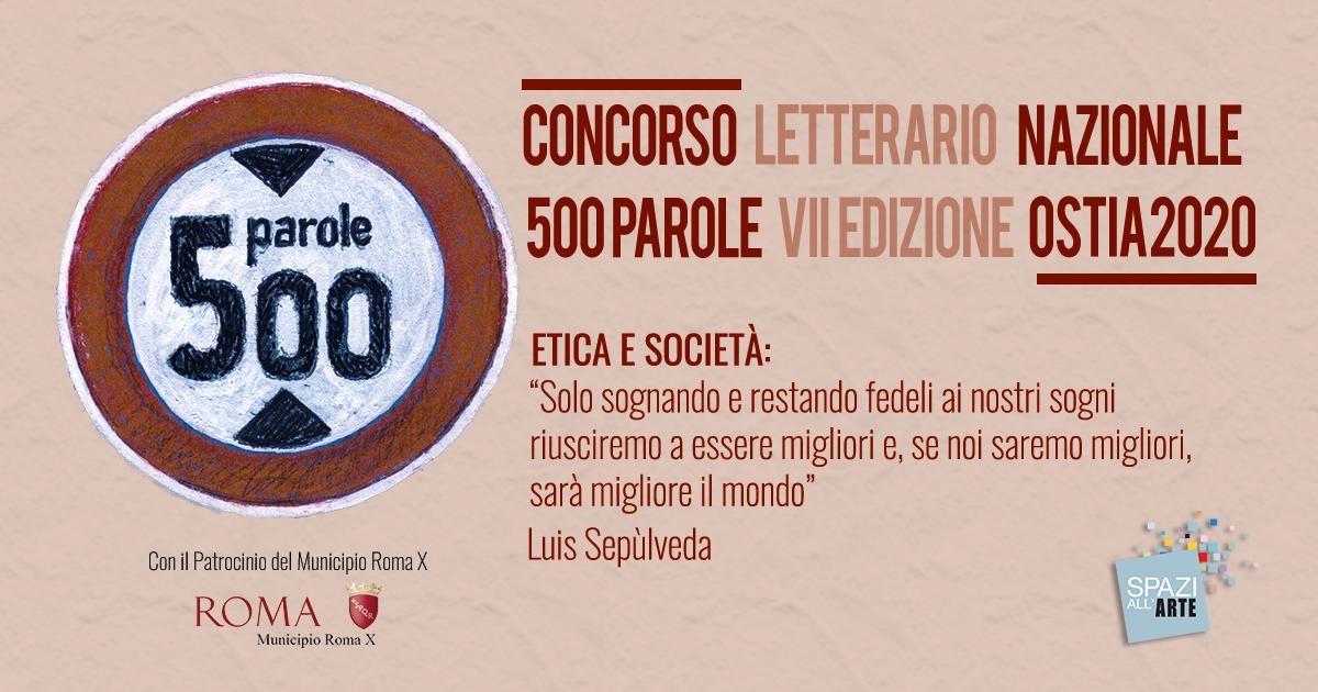 Ancora pochi giorni per partecipare al Concorso letterario '500 Parole'