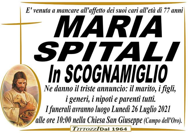 MARIA SPITALI in SCOGNAMIGLIO